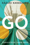 Cover Image: Go