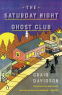 Cover Image: The Saturday Night Ghost Club
