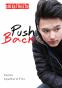 Cover Image: Push Back