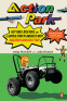 Cover Image: Action Park