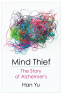 Cover Image: Mind Thief