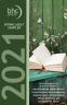 Cover Image: 2021 BHC Press Spring Fiction Sampler
