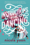 Cover Image: Instructions for Dancing