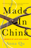 Cover Image: Made in China