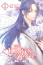Cover Image: The King's Beast, Vol. 2