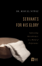 Cover Image: Servants for His Glory