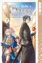 Cover Image: A Gentle Noble's Vacation Recommendation, Volume 3