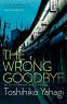 Cover Image: The Wrong Goodbye