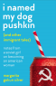 Cover Image: I Named My Dog Pushkin (And Other Immigrant Tales)