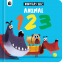 Cover Image: Animal 123