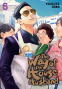 Cover Image: The Way of the Househusband, Vol. 6